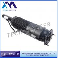 Front Left ABC Hydraulic Shock Absorber For Mercedes W220 S-class Air Suspension Shock 2203205813 Manufactures