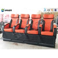 4 Seat Per Set 4D Cinema Electronic Hydraulic Pneumatic Motion Rides For Theme Park Manufactures