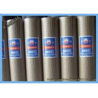 Durable Galvanized Wire Fence Panels Oxidation Resistance For Aquaculture / Building Manufactures