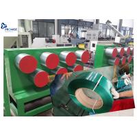 China 32mm Width Strapping Seal Making Machine Production Line 0.6mm - 1.2mm on sale