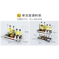 Free Combination Stainless Steel Wall Spice Rack Square Shape No Hardware Needed Manufactures