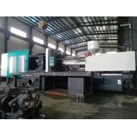 China Desktop Plastic 382g/S Auto Injection Molding Machine With Servo Motor on sale