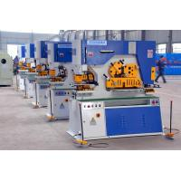 Buy cheap 60 Ton Steel Hole Punching Hydraulic Ironworker , Q35Y - 16 Cutting And Shearing from wholesalers