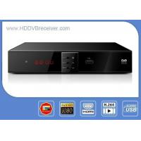 China Fashionable ATSC Digital Receiver 512M DDR2 DC 5V / MPEG4 Set Top Box on sale