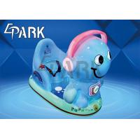 China Carnival amusement park electric car kiddie ride plastic material car game machine for sale on sale