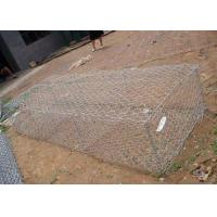 Heavy Galvanized Welded Steel Wire Mesh / Gabion Retaining Wall For Dipo Protection Manufactures
