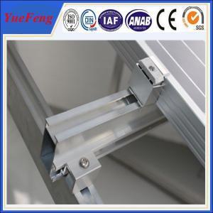 Aluminum Solar Rail Mounting Structures, solar panel mounting aluminum rail Manufactures