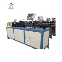 China Aluminum Copper Pipe Wire Straightening Cutting Machine Chipless Clean Cutting on sale