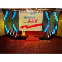 Buy cheap P10 Rental LED Display from wholesalers
