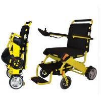 China High-Low seat lift up power wheelchair PU seat back arm pad folding Shower commode wheelch on sale