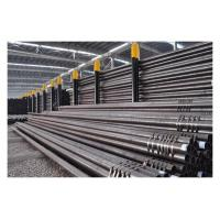 "Buy cheap 1"" - 24"" OD Carbon Steel Hot Rolled Seamless Pipe EN10216-2 / EN10216-1 from wholesalers"