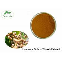 Natural Plant Extract Powder , Hovenia Dulcis Thunb Extract Powder for Liver Protecting Manufactures