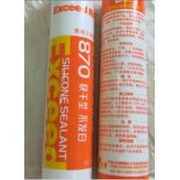 China Fast dry  glass bonding use  Acetoxy silicone Sealant Good adhesive for sale