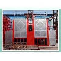 Quality Construction Material Lifting Hoist Builders Lift For Vertical Material Transportaion for sale