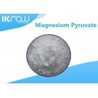 Nutritional Ingredient Magnesium Pyruvate Raw Supplement Powders CAS 81686 75 1 Manufactures