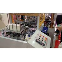 High Speed Paper Cup Making Machine MG-Z-12 For Disposable Paper Cup Manufactures