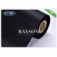 China Spunbond Polypropylene Garden Weed Control Fabric , Non Woven Film 50gram Thickness wholesale