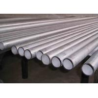 24 Inch Diameter Seamless Stainless Steel Pipe ASTM A789 S32205 Fit Chemical Processing Manufactures