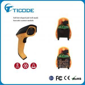 Industrial Wired Laser Bar Code Reader Scanner IP54 (TS2400) Manufactures