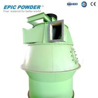 Mineral Powder Air Separating Machine Classifier Vertical Single Rotor For Fly Ash Manufactures
