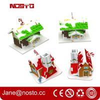 3D Puzzle Christmas Ornament | Snack and Confectionery Premium Toy Manufactures