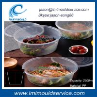 China extra large clear thin wall plastic fish bowl and disposable lunch box 2500ml mould on sale