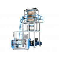 Buy cheap PVC stretch film extruder, PVC stretch film blowing machine, PVC cling film from wholesalers