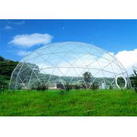 Flame Retardant Geodesic Dome Tent Heat Resistant 10M Beautiful For Parties Manufactures