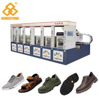 China Two Layer Shoe Sole Mould Making Machine , Safety Shoe Making Machine Low Labour on sale