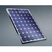 20W solar panels for home use Manufactures