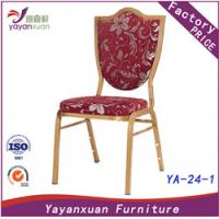China Cheap Banquette Aluminum Chairs are Customized Chinese Factory (YA-24-1) on sale