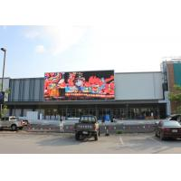China Waterproof Outdoor LED Billboard , Outdoor LED Advertising Screen 16 Bit Greyscale on sale