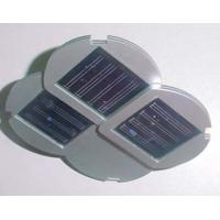 China 2600mAh Portable Solar Charger With Mini USB And Micro-USB For Mobile on sale