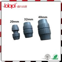 plastic pipe fittings,pipe compression fitting,Pipe compression connector ,Grey color and 20mm/25mm/32mm Manufactures
