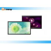 High Brightness 42 Inch Wide Screen Advertising LCD Screens for CCTV Monitor Manufactures