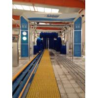 China Autobase Hydraulic Tunnel Car Washing System High Accuracy Security on sale