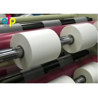 White Color Bopp Thermal Lamination Film Roll With Strong Bonding Strength Manufactures