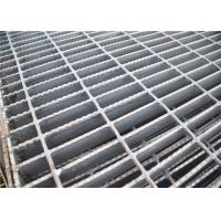 Buy cheap SGS Certificate Steel Bar Grating Metal Grate Flooring 2.5-5.5mm Thicknes from wholesalers
