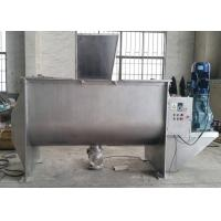 China Industrial Dry Powder Mixing Equipment Horizontal Double Helical Ribbon Mixer Blender on sale