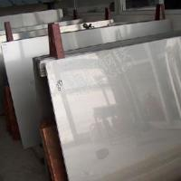 China Nickel-Chromium-Molybdenum Alloy Inconel 625 Sheet / Plate on sale