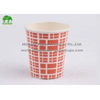 Biodegradable Insulated 10oz / 120z Recycled Custom Paper Coffee Cups Manufactures