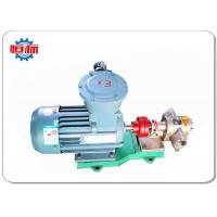 China Thick Toothpaste Small Gear Oil Transfer Pump High Efficiency Convenient Use on sale