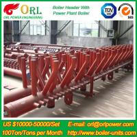 Buy cheap Plant CFB Boiler Heating Power Chemical Oil Chemical Industry 240 MW Boiler Header SGS from wholesalers