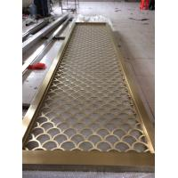 Colored Metal Laser Cut Panels stainless steel partitions  For Sunshades Louver Window Screen 201 304 316 Manufactures