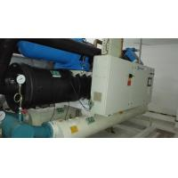 1419KW R134A Flooded Water Cooled Screw Chiller COP 5.8 Energy Saving Manufactures