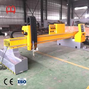 Modular Design Plasma Pipe Cutting Machine 1500W Rated Power Accurate Locate Manufactures