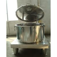 pharmacy hygienic centrifugal dryer Manufactures
