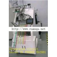 Simulation Floppy FloppyUSB for Integrated circuit tester EG PROBER EG2001 From Ruanqu.NET Manufactures