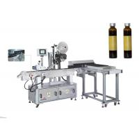 Sitkcer Automatic Vial Sticker Labeling Machine With Spare Parts Presentation Manufactures