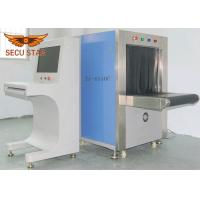 High Penetration X Ray Scanning Machine For Metro Security , 2 Years Warranty Manufactures